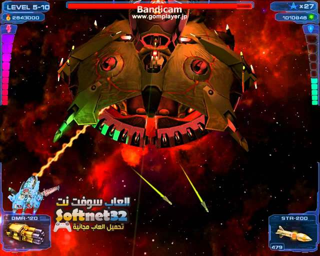 تحميل لعبة حرب ابطال المجرة مجانا للكمبيوتر Astro Avenger
