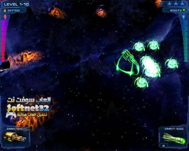 تحميل لعبة حرب الفضاء كاملة
