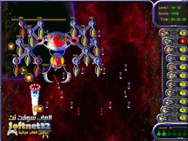 تحميل لعبة حرب طائرات الفضاء للكمبيوتر مجانا Astro Fury