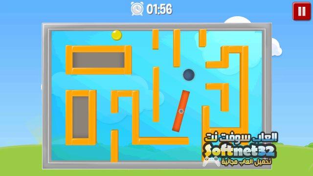 تحميل ألعاب ذكاء خفيفة للكمبيوتر مجانا برابط مباشر Brain Puzzle
