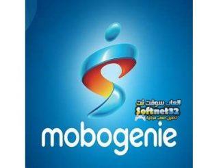 تحميل برنامج موبوجيني لويندوز 7