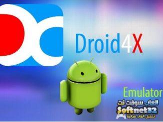 تحميل برنامج تنصيب العاب الموبايل على الكمبيوتر مجانا Droid4X