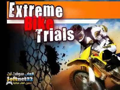 تحميل العاب سباق موتورات حقيقية مجانا Download Bike Trials Game