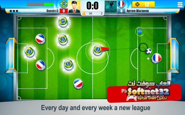 تحميل العاب كرة قدم فيفا كامله مجانا Download Football Games