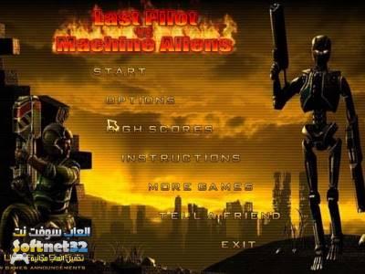 تحميل لعبه حرب الروبوتات مجانا للكمبيوتر Pilot Vs Machine Aliens