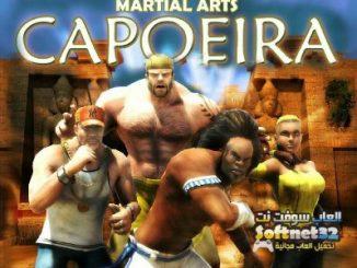 تنزيل لعبة قتال ملاكمة