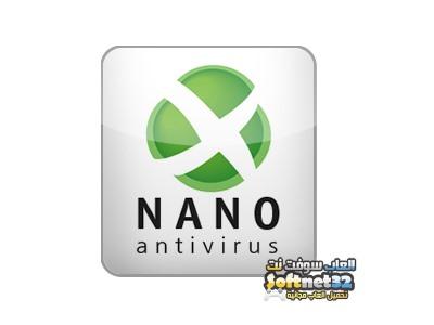 تحميل برنامج انتي فايروس مجانى علي الكمبيوتر Free Antivirus NANO