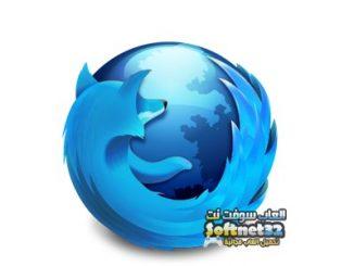 تنزيل اسرع متصفح انترنت مجاني