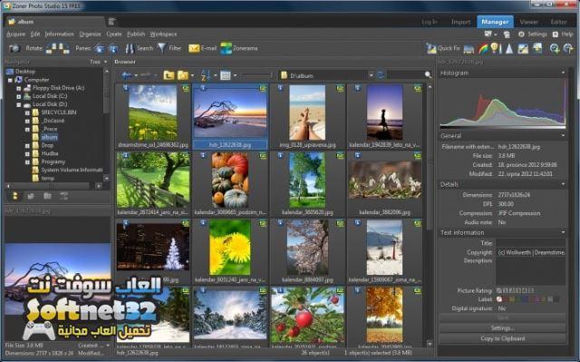 برنامج تعديل الصور للاندرويد