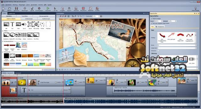 تحميل برنامج تحرير وعرض الصور