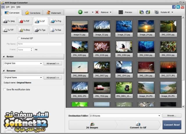 برنامج تحويل صيغ الصور للاندرويد
