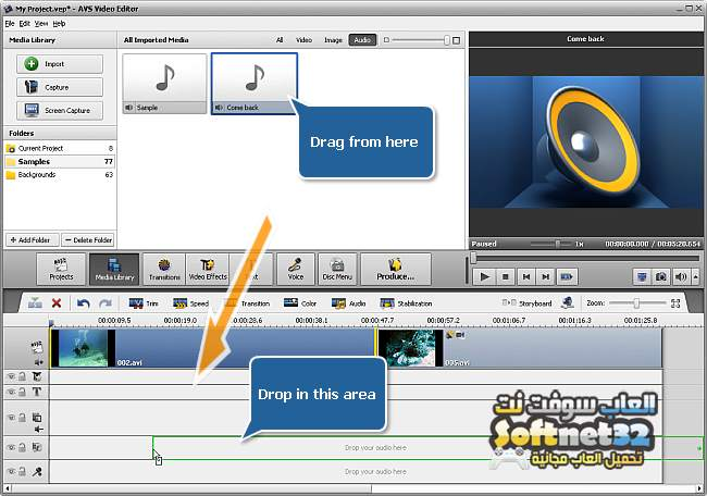برنامج لتعديل الفيديو واضافة المؤثرات للكمبيوتر