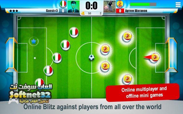 تنزيل لعبة كرة قدم فيفا مجانا