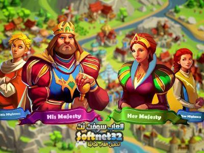 تحميل العاب كمبيوتر مجانيه 2018 برابط مباشر Game of Emperors
