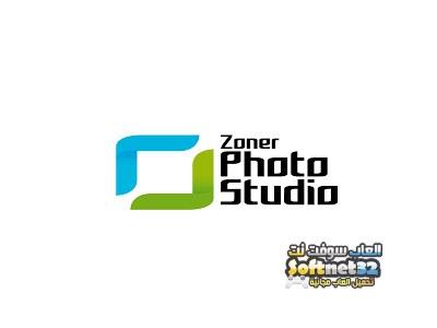 تحميل برنامج تعديل الصور عربي مجانا Zoner Photo Studio 2018