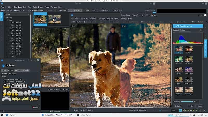 تحميل برنامج تعديل الصور مجانا للكمبيوتر