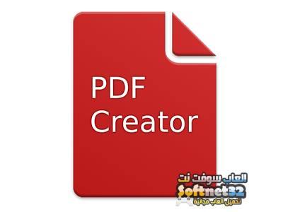 انشاء ملف pdf للاندرويد