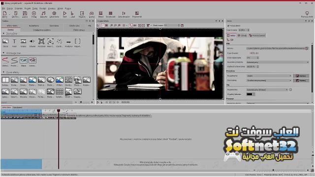 تحميل برنامج تعديل وتحرير الصور باحتراف 2018 AquaSoft SlideShow