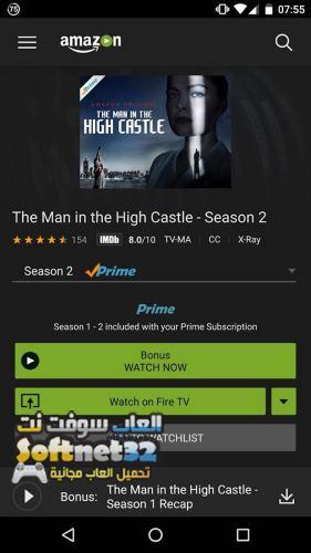 تحميل افضل برنامج لمشاهدة قنوات التلفاز على الهاتف Amazon Video