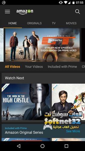 أفضل تطبيقات لمشاهدة التلفزيون مباشرة على أندرويد