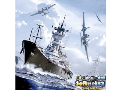 تحميل لعبه حرب السفن البحرية مجانا Battle of Warships