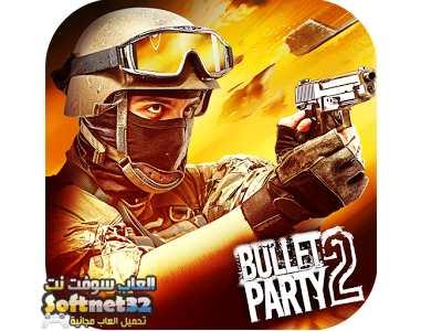 تحميل لعبة إطلاق النار كاونتر سترايك مجانا Counter Strike GO