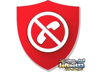 تحميل برنامج حظر المكالمات والرسائل مجانا للموبايل Call Blocker