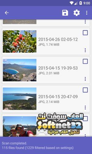 تحميل برنامج استعاده الصور المحذوفة بعد الفورمات Photo Recovery
