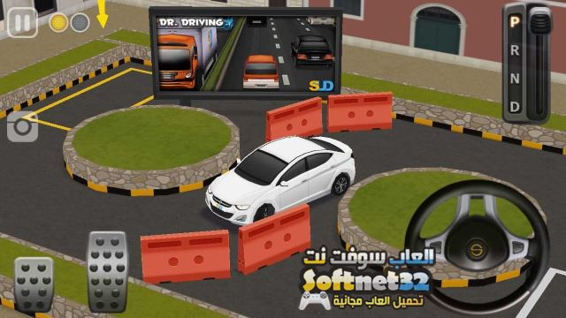 تحميل لعبة تعليم قيادة السيارات برابط واحد