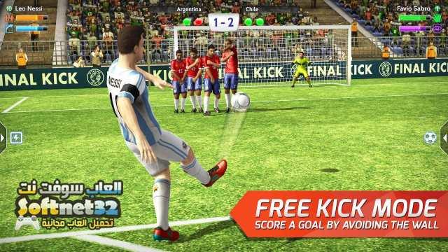 تحميل لعبة كرة القدم بيس 6 مجانا
