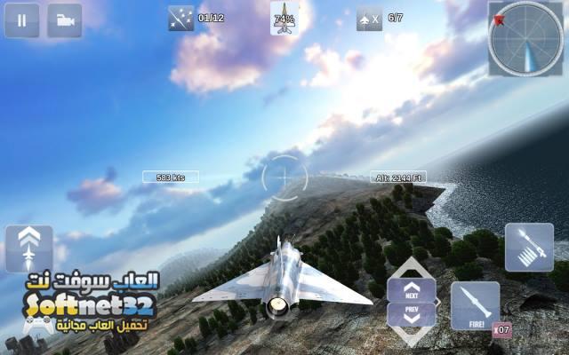 تحميل العاب طائرات حربية للكبار