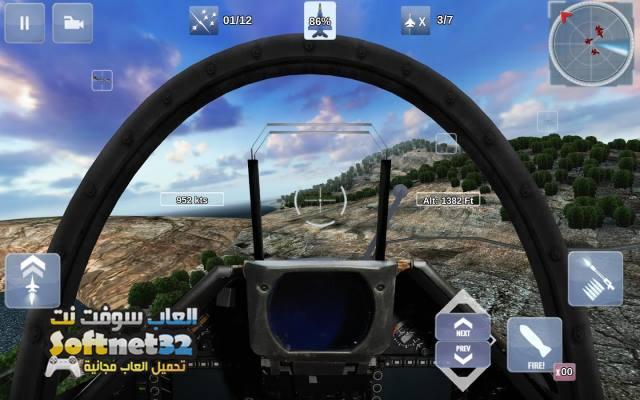 تحميل أفضل لعبة طائرات حربية مجانا كامله FoxOne Free