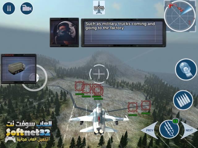 تحميل أفضل لعبة طائرات حربية مجانا كامله
