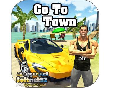 تحميل لعبة جاتا حرامي السيارات الجديدة مجانا كامله Go To Town