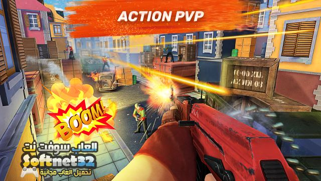 تحميل لعبة التصويب واطلاق النار مجانا Guns of Boom