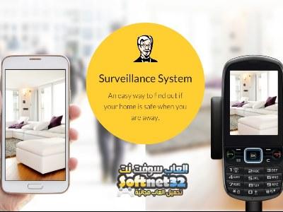 تحميل تطبيق مراقبة المنزل عن بعد من الموبايل Home Security