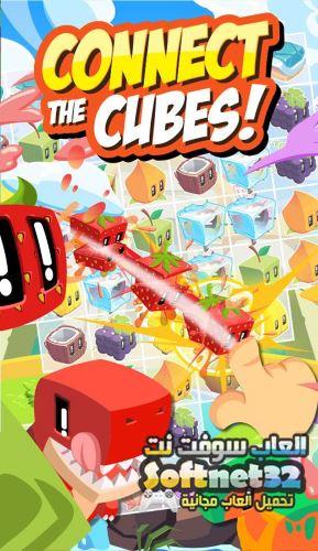 تحميل العاب ذكاء كامله للأندرويد مجانا Juice Cubes