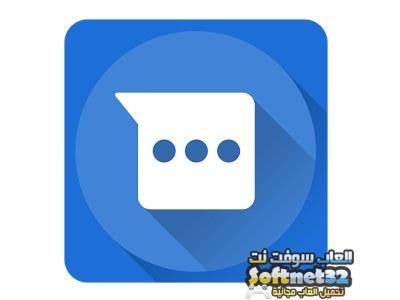 تحميل تطبيق فيسبوك ماسنجر لايت للمراسلات 2018 Messenger Lite
