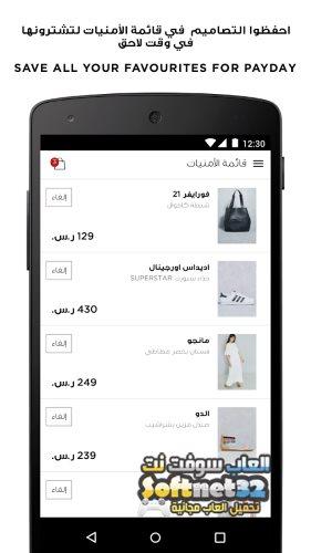 افضل مواقع التسوق عبر الانترنت في الامارات