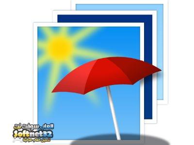 تحميل برنامج تحرير جميع الصور واضافة اجمل التأثيرات Photomatix