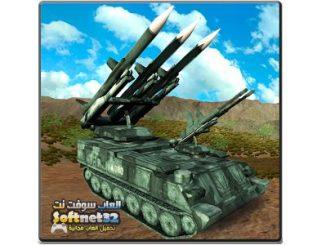 تحميل لعبة حرب اسرائيل