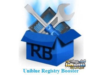 تحميل برنامج حذف ملفات الريجسترى من الكمبيوتر Uniblue Registry
