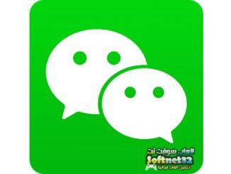 تطبيق جديد لاجراء مكالمات هاتفية مجانية
