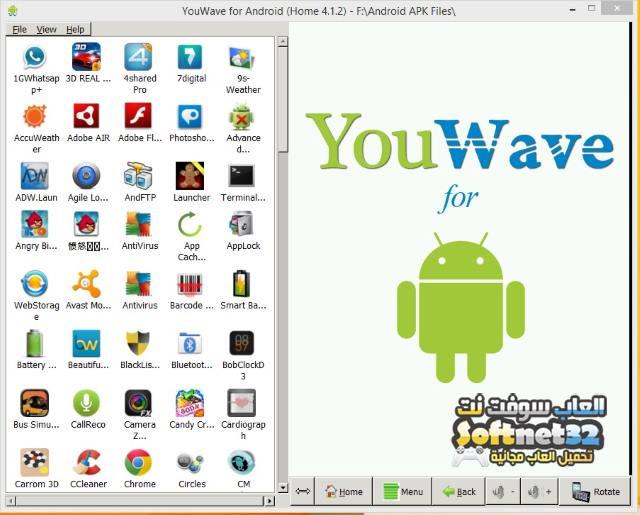 تحميل مشغل الالعاب وتطبيقات الأندرويد على الكمبيوتر YouWave