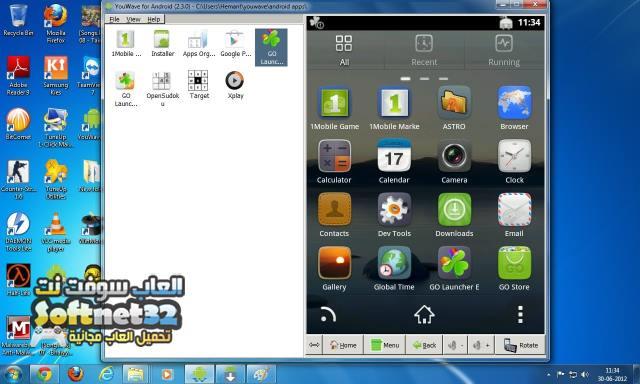تحميل مشغل الالعاب وتطبيقات الأندرويد على الكمبيوتر