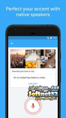 تحميل أفضل تطبيق لتعلم كل اللغات بسهولة Language Learning
