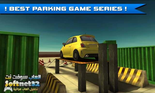 تحميل لعبة تعليم قيادة السيارات الحقيقية من الداخل Car Driving
