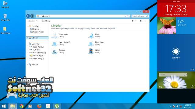 تنزيل نسخة ويندوز 10 للكمبيوتر