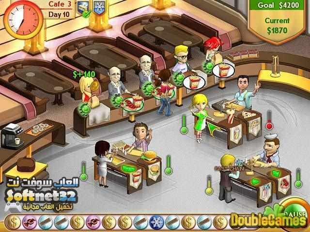 تحميل لعبة مطعم الوجبات السريعة مجانا