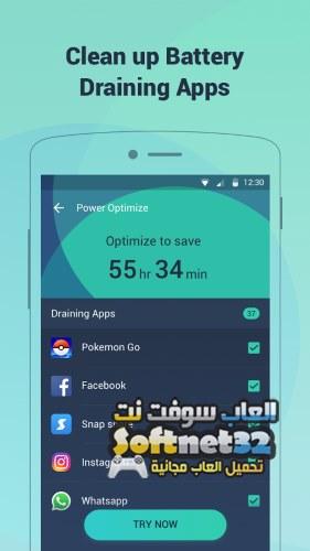 أفضل تطبيقات إطالة عمر البطارية لهواتف أندرويد